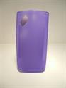 Picture of Samsung S8500 Purple Gel Case