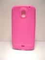 Picture of Nexus Prime, Nexus 3,i9250 Pink Silicone Case