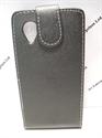 Picture of LG E980 Black Leather Flip Case