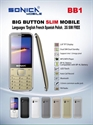 Picture of Sonica BB1 Dual Sim Mobile Phone White