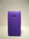 Picture of LG GT540 Purple Gel Case
