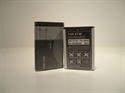 Picture of Sony Ericsson Battery BST-15 for P802,P900,P908,P910i,Z1010
