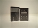 Picture of Sony Ericsson Battery BST-39 for T707,W3801,W508i,W9101,Z551