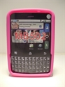 Picture of Motorola Charm MB502 Pink Gel Case