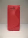 Picture of Xperia U, St25i Pink Silicone Gel Case