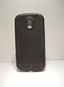 Picture of Nexus Prime, Nexus 3,i9250 Black Silicone Case