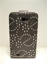 Picture of Galaxy Note N7000 i9220 Black Diamond Case