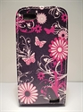 Picture of HTC One V Butterfly Floral Leather Case