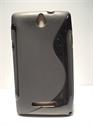 Picture of Xperia E Black S Shape Gel Case