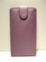 Picture of Xperia ZR Purple Leather Case