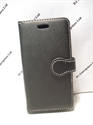 Picture of Samsung Galaxy S2, i9100 Black Leather Wallet Case