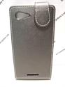 Picture of Xperia E2 Black Leather Flip Case