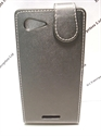 Picture of Xperia E3 Black Leather Flip Case